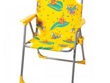 Dětská skládací židle
