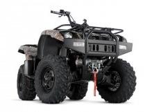WARN ATV Bumper Yamaha